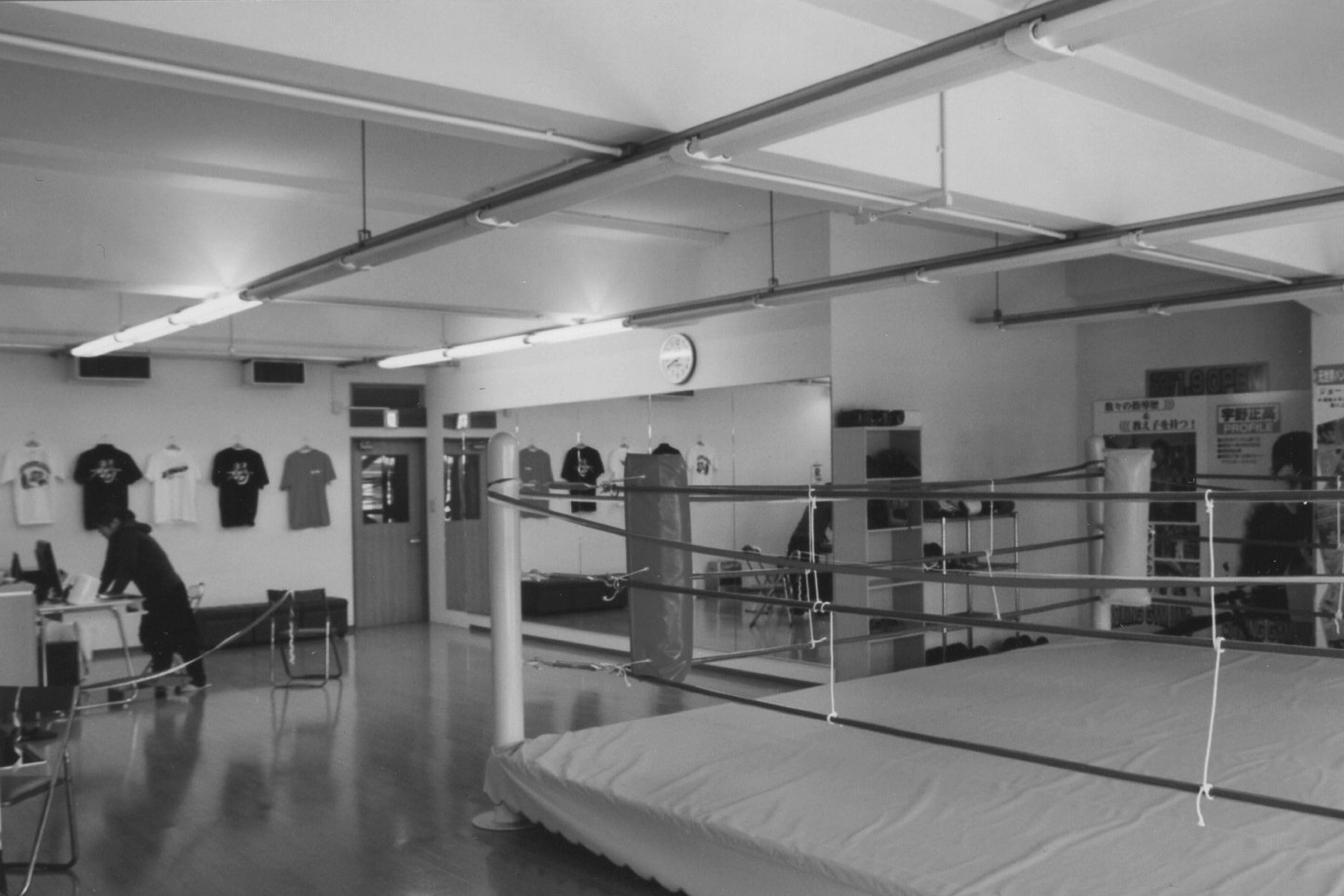 名古屋|ボクシングジムUNO(ウノ)